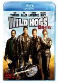 【Blu-ray】WILD HOGS 団塊ボーイズ