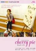 【Blu-ray】cherry pie