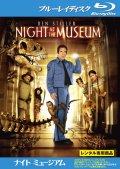 【Blu-ray】ナイト ミュージアム