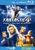 【Blu-ray】ファンタスティック・フォー:銀河の危機