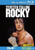 【Blu-ray】ロッキー