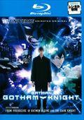【Blu-ray】バットマン ゴッサムナイト