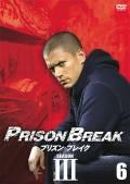 プリズン・ブレイク シーズンIII 6