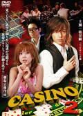 CASINO2 カジノ
