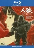 【Blu-ray】人狼 JIN-ROH