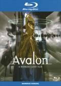 【Blu-ray】アヴァロン