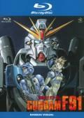 【Blu-ray】機動戦士ガンダム F91