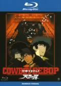 【Blu-ray】COWBOY BEBOP 天国の扉