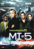 MI-5 Mission.5
