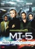 MI-5 Mission.7