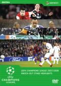 UEFAチャンピオンズリーグ2007/2008 ノックアウトステージハイライト