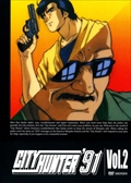 CITY HUNTER'91 Vol.2