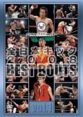 全日本キック 2008 BEST BOUTS vol.1