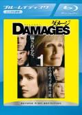【Blu-ray】ダメージ シーズン1 VOL.1