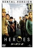 HEROES ヒーローズ シーズン2セット