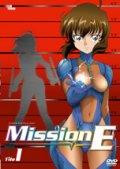 Mission-Eセット