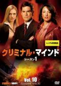 クリミナル・マインド シーズン1 Vol.10