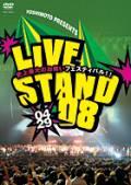 YOSHIMOTO PRESENTS LIVE STAND 08 0429