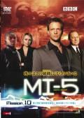 MI-5 Mission.10