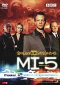 MI-5 Mission.12