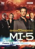 MI-5 Mission.13