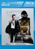 【Blu-ray】007 カジノ・ロワイヤル