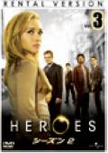 HEROES ヒーローズ シーズン2 Vol.3