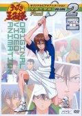 テニスの王子様 オリジナルビデオアニメーション 全国大会篇 ファイナル VOLUME 2