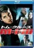 【Blu-ray】M:i:III