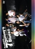 Pure BOYS act.2 『7Dummy's Blues.』 〜セブン・ダミーズ・ブルース〜