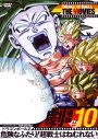 DRAGON BALL THE MOVIES���å�2