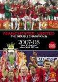マンチェスター・ユナイテッド公式DVD THE DOUBLE CHAMPIONS!2007-08 シーズンレビュー