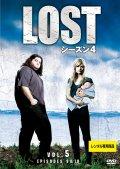 LOST シーズン4 Vol.5