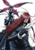 D.Gray-man 2nd stage 11
