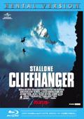【Blu-ray】クリフハンガー