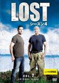 LOST シーズン4 Vol.7