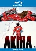 【Blu-ray】AKIRA
