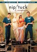 nip/tuck マイアミ整形外科医 <フォース・シーズン> 6