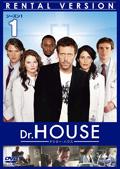Dr.HOUSE ドクター・ハウス シーズン1 Vol.1