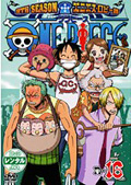 ONE PIECE ワンピース 9thシーズン エニエス・ロビー篇 R-16