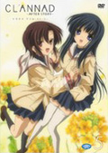 CLANNAD 〜AFTER STORY〜 5