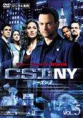 CSI:NY シーズン3 Vol.5