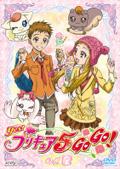 Yes!プリキュア5GoGo! Vol.12