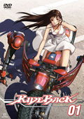 RIDEBACK 01