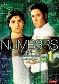 ナンバーズ 天才数学者の事件ファイル シーズン1セット