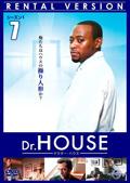 Dr.HOUSE ドクター・ハウス シーズン1 Vol.7