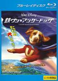 【Blu-ray】鉄ワン・アンダードッグ