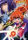 スレイヤーズEVOLUTION-R Vol.3