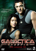 GALACTICA ギャラクティカ 【転:season 3】 Vol.2