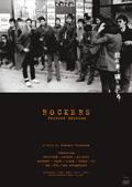 ROCKERS [完全版]